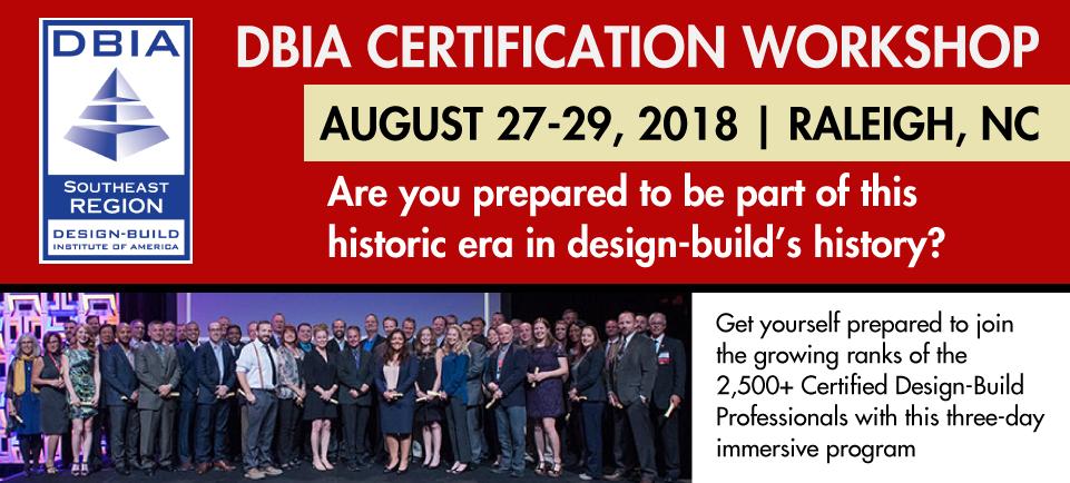 dbia certification workshop august